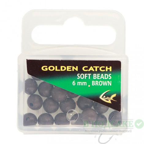 Бусинка GC Rubber Round Soft 6мм(25шт)Brown*