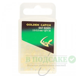 Резинки GC Pellet Bait Bands 3.0-5.0мм(50шт)